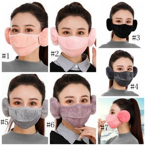 2 In 1 Warm Face Mask Earmuffs Windproof Cycling Mouth Cover 7 Colors breathable Fleece Masks Earmuff Outdoor Riding Mask GGA3783-1