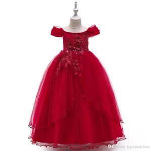 Performance long dresses off shoulder the princess skirt little fairy flower dress Stage performance ball gown girls' pageant dresses