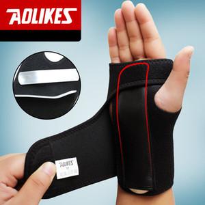 Adjust Wristband Steel Wrist Brace Wrist Support Splint Fractures Carpal Tunnel Sport Sprain Mouse Hand Wristbands