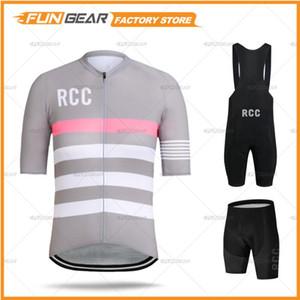 RCC 사이클링 저지 설정 남자 짧은 소매 자전거 의류 클래식 여름 도로 자전거 슈트 교육 통기성 라이트 라이드 스포츠 착용