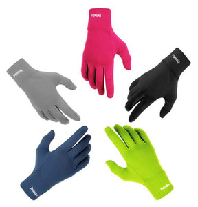 New hot-selling motorcycle motorcycle warm gloves mountain bike riding gloves off-road racing full finger gloves outdoor riding equipment