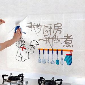 Küche Wasserdichte Wandaufkleber Öldicht Papier Selbstklebende Hochtemperatur Anti-Oil-Aufkleber Home Ofen Tile Tapete DH0724 T03