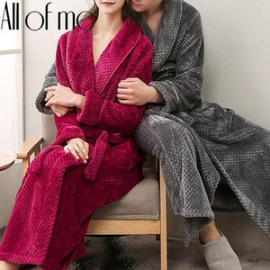 Thick Nightgown Warm Pajamas Winter Flannel Robes Thicken Lengthened Couple Nightgown Women's Coral Fleece Pyjamas Homewear