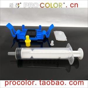 CB863-80013A CB863-80002A Printhead dye pigment ink Cleaning liquid Fluid Tool For 932XL 933XL 7600 6060e 6100e Printer Head1