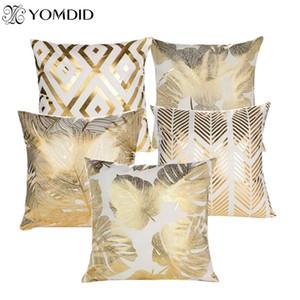 YOMDID Геометрическая подушки случай горячего тиснения наволочки золотые листья шаблон наволочка диван бросить домашний декор Funda cojin