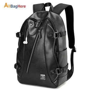 Fashion men's Leather Backpack Pu earphone hole waterproof travel 15.6 inch portable computer backpack sports large capacity School Backpack