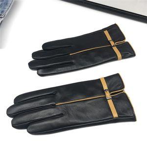 Damen Lederhandschuh Winter warm verdickte Korallen Fleece-Futter im Freien kalt fest rutschfest Schafsfell Touch-Screen-Handschuhe