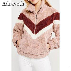 Adraveth Fleece sudaderas con capucha de las mujeres 2020 remiendo de rayas con cremallera de gran tamaño de la piel de imitación Casual invierno sudadera con capucha Mujer Rosa superior