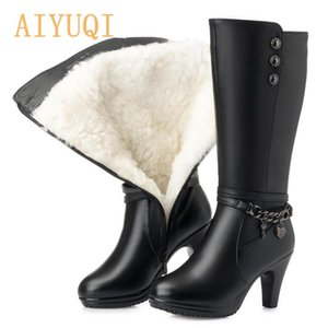 AIYUQI Female winter shoes Woman boots high-heeled Genuine Leather motorcycle boots thick wool warm winter riding Boot