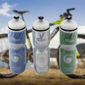 Essential 710ml Portable Outdoor Insulated Water Bottle Bike Bicycle Cycling Climbing Sport Anti-drop Double-layer Water Cup