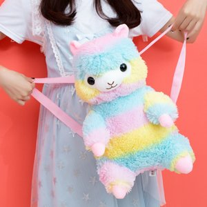 Kawaii Rainbow Alpaca 양고기 양고기 봉제 장난감 트리버 배낭 가방 인형 장난감 어린이 소년 소녀 여자 친구 생일 선물 Q0113