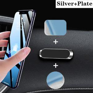 벽 아이폰 삼성 샤오 미 금속 자석 GPS 자동차 마운트를 들어 자기 자동차 전화 홀더 대시 보드 미니 스트립 모양 스탠드