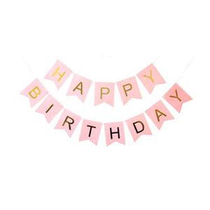 생일 파티 장식 페타 플래그 행잉 배너 플래그 윈도우 플래그 어린이 생일 파티 축하 플래그 FWD2638를 당겨