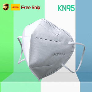 5 Layer KN95 Face mask certificate SSS+ soft non-woven fabric Anti-fog Anti Spit Breathable Filter Efficiency 95% PM2.5 Individually Packaged (Adults)