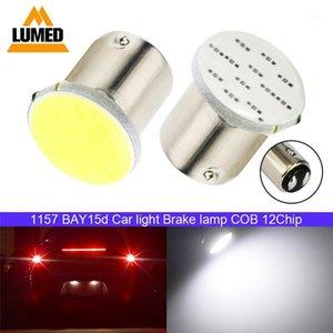 أضواء الطوارئ المصابيح السيارات 1157 P21 / 5W BAY15D الصمام الفرامل cob رقائق الضباب مصباح توقف ضوء DC12V1