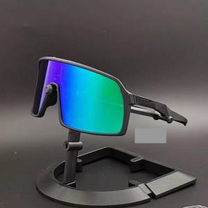 Tam Paket Moda Güneş Gözlüğü Polarize Bisiklet Gözlük Erkek Kadın Bisiklet Pembe Bisiklet Spor 009406 3 Pairs Lens Açık Bisiklet Güneş Gözlüğü