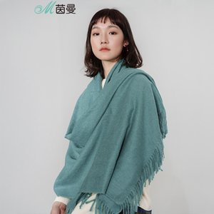 INMAN Scarf Winter Korea Style All-matching Thick Solid Shawl Warm Both Used Scarf 201026