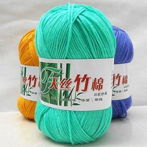 250g Lot 5 Ball High Quality crochet Baby Wool Yarns Milk Soft Smooth Natural Bamboo Cotton Hand Knitting Yarn China 201004