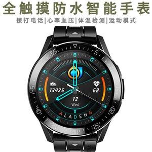 Huawei cep telefonu evrensel akıllı spor izle gt2 yetişkin erkekler ve kadınlar aramaları cevaplayabilir bluetooth çok fonksiyonlu kalp atış hızı kan