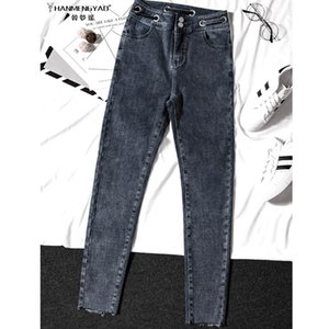High Waist Jeans For Women Casual Stretch Female Pencil Jeans Lady Vintage Denim Pants Slim Elastic Skinny Trousers spring 8206A