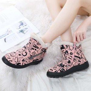 Winter Boots Ankle Shoes Keep Warm Women's Snow Shoes Zipper Warms Ladies Plush Furry Platform Boots Bootie Botas