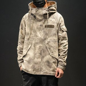New Spring Autumn Mens Casual Camouflage Hoodie Jacket Zipper Men Outerwear Clothes Cargo Coat Male Loose Hooded Jackets M-5XL