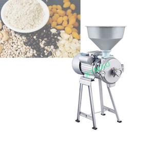 nueva eléctrico húmedo y molinillo doméstico molinillo de maní máquina de refinación seco para los granos de queso de soja harina de maíz salsa de sésamo caliente chile Refinador