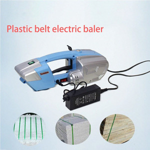220V Rechargeable plastic strapping machine Automatic strapping hot melt packaging tensioner Portable electric battery Baler nhmf#