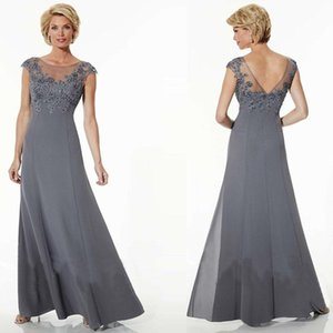 Gray Chiffon A Line Mother Of The Bride Groom Dresses 2021 Cap Sleeves Lace Appliques Beaded Formal Evening Gowns Wedding Guest Dress AL8445