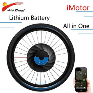 Electric Bicycle Motor 36V Imotor 20''24''26''700C Conversion Kit Electrico Front Lithium Battery Hub Biciclet