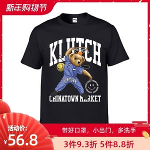 Short Klutch Same James Bear T-shirt Brown Dunk Face Smiling Chinatown Sleeve Market Ins Pxcat