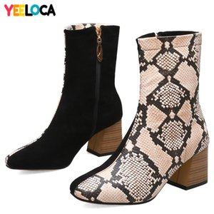 YEELOCA Boots Women Winter High heels Square heel Mixed Colors casual basic mid calf boots woman shoes