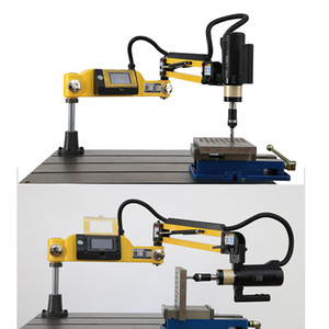 Universal Electric Tapping Machine CE CNC M3-M16 Electric Tapper Arms Tools Taps 220v Power Metal Working Threading Machine