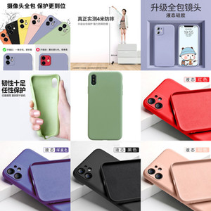 case, lens, Pro liquid 12 11 phone mobile Applicable silicone protective ap full to xsmax fall proof soft case ple Htbkp