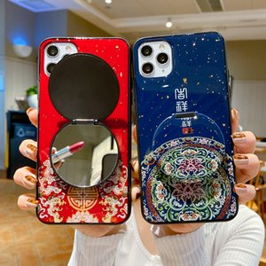 Chinese old style happy good luck PHONE case witih mirror phone case for iphone 12 11 pro max iphone xr xs huawei mate40 MATE 40 PRO P40