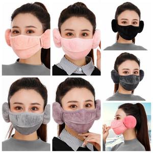 1 Sıcak Yüz Maske olarak DHL 2 Earmuff'lar Windproof Bisiklet Ağız Kapak 7 Renk nefes Polar Maskeler kulaklık Açık Binme Maskesi