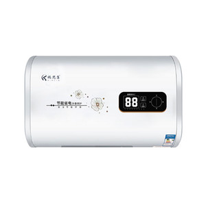 Instant electric water heater, quick heating type intelligent frequency conversion constant temperature household small quick heating CB-624