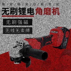 Sin escobillas de carga de la batería de litio Amoladora de múltiples funciones de corte de la máquina pulidora de la máquina de molienda Rechargeabl udJX #