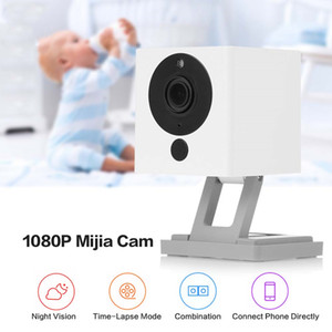 1080P Full-HD Indoor Small Wifi Camera IP Mini Camera IR Night Vision Micro Motion Detection Camera App Control