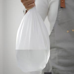 100 جهاز كمبيوتر شخصى القمامة القابلة للتحلل كيس القمامة حقيبة حماية البيئة حمام غرفة نوم مكتب سلة المهملات وسائد هوائية للمكتب المطبخ