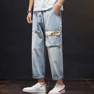 Men loose trendy pocket pants straight denim jeans trendy loose fatty plus size 28-42 new nine-point jeans