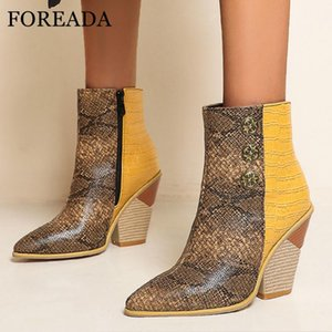 FOREADA Snake Print Super High Heel Woman Boots Rivet Thick Heel Ankle Boots Pointed Toe Short Zip Female Shoes Winter 46