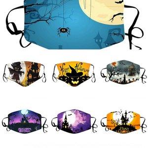 L88X MACK MASUS, черный дизайнер Моющийся Лицо Free Free Cotton Maskmask Cotton Maskmask для езды на велосипеде Кемпинг Путешествия, 100sotton Роскошная муфельная ткань MA