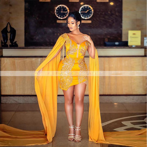 Sexy Gold Prom Dress Off the Shoulder With Long Cape Tassel Evening Party Dress Short Cocktail Dress 2020