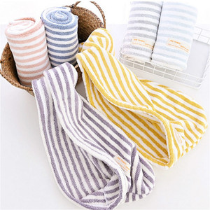 Fashion Microfiber Hair Drying Cap Stripe Colorful Coral Fleece Double Layer Fast Hair Drying Wrap Towel