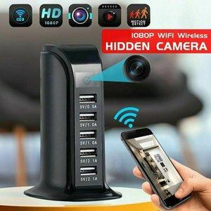 Cámara cámara mini cámara IP WIFI 1080P HD de seguridad inalámbrica USB cargador de pared bebé monitor Cam videocámara oculta para el hogar inteligente