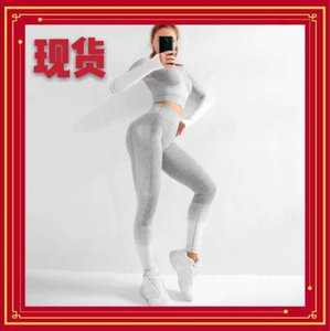 high sports body shaping Seamless elasticity integrated Yoga suit