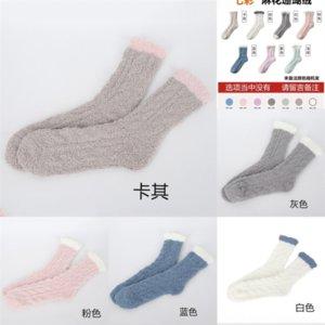 URQ para mujer japonés Harajuku Polka Malla transparente Puntos transpirables Otoño e invierno Calcetines retro Socks.Sexy Ladies Red Hilos Red Sockets