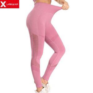 Yüksek Bel Yoga Pantolon Karın Kontrolü, Kadın 4 Way Stretch Yoga Tayt için Egzersiz Pantolon