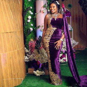 Elegant Arabic African Purple Sheath Evening Dresses With Wraps Gold Lace Appliques Plus Size Long Prom Dress Aso Ebi 2021 Formal Party Gown
